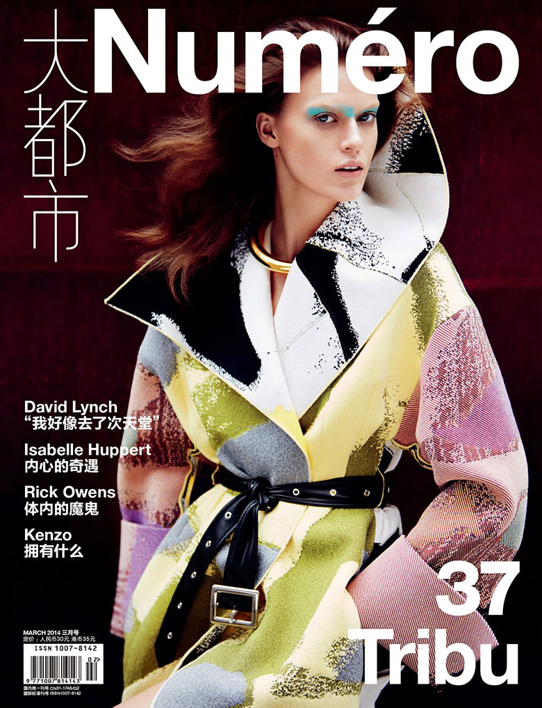 Photo Tess Hellfeuer for Numero China March 2014