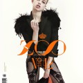 zoo-magazine-42-covers-2