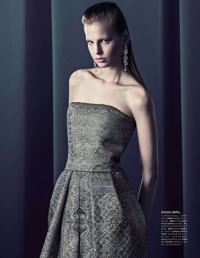 Photo Elisabeth Erm reveals pure elegance for Vogue Japan June 2014
