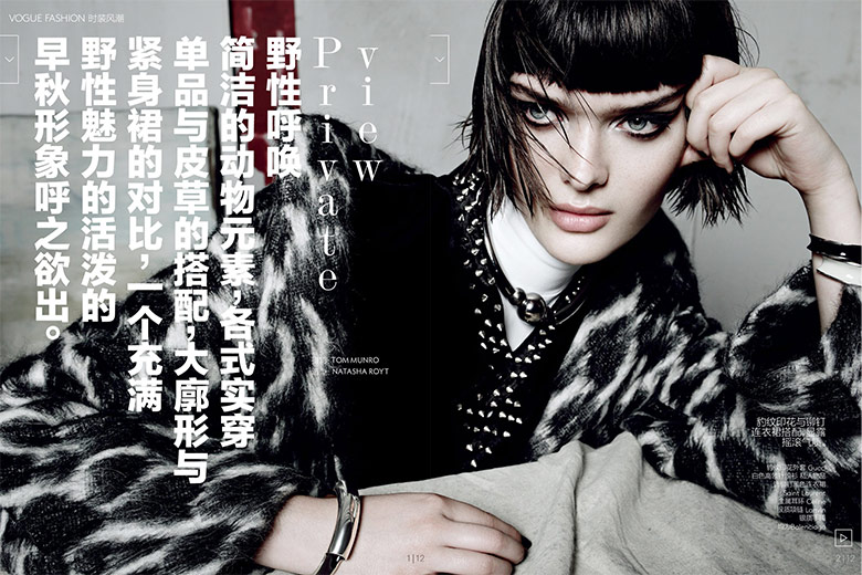Photo Sam Rollinson by Tom Munro for Vogue China July 2014