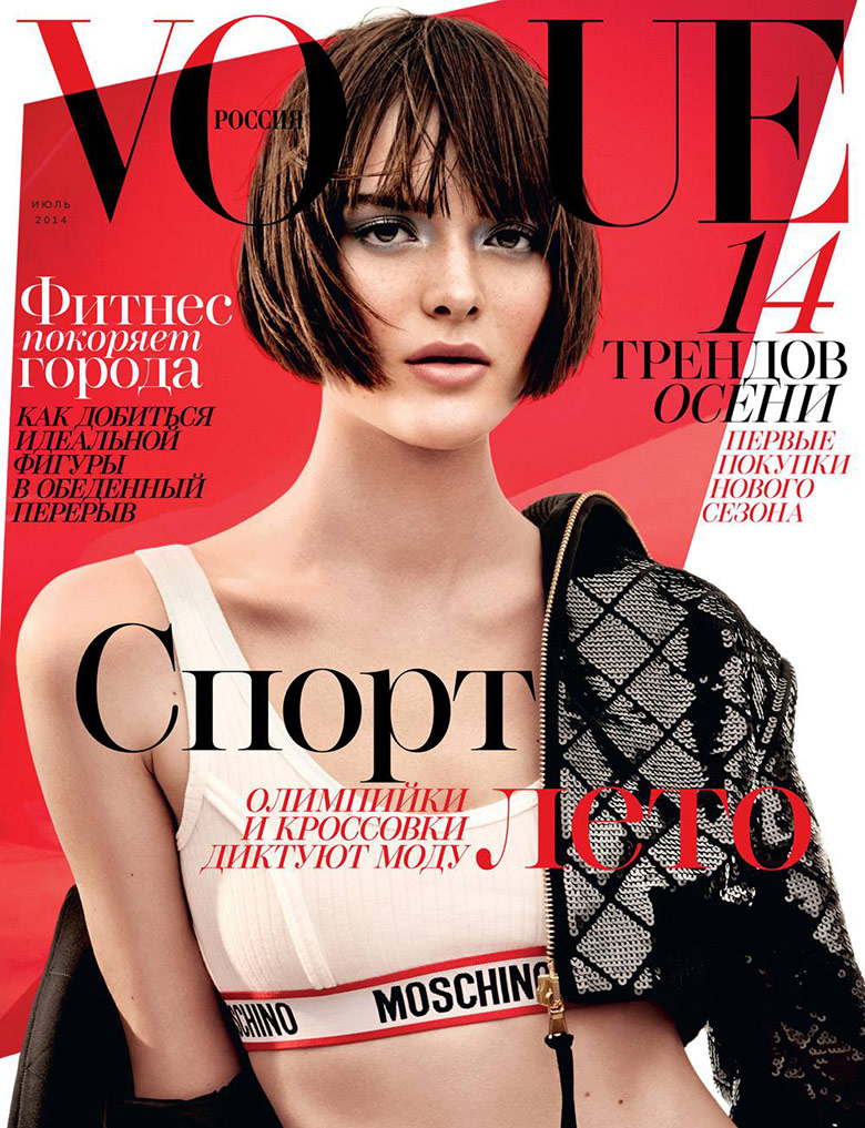 Photo Sam Rollinson by Jason Kibbler for Vogue Russia July 2014