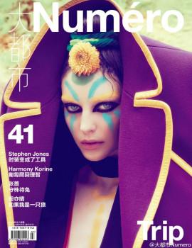 auguste-abeliunaite-numero-china-august-2014