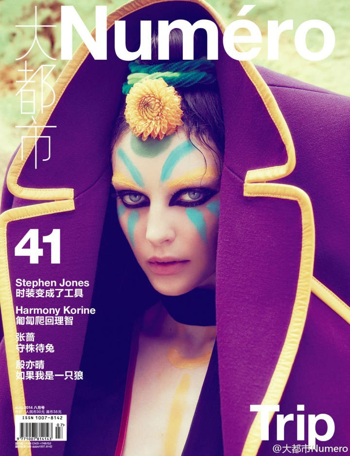 Auguste Abeliunaite for Numero China August 2014