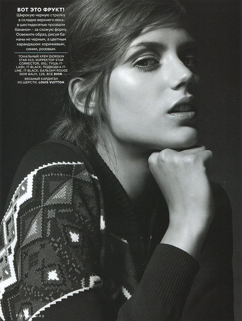 Photo Esther Heesch by Philip Gay for Vogue Russia September 2014