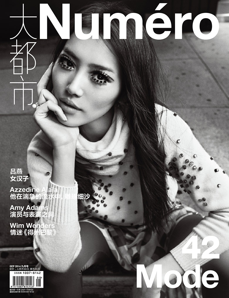 liu-wen-by-txema-yeste-numero-china-september-2014