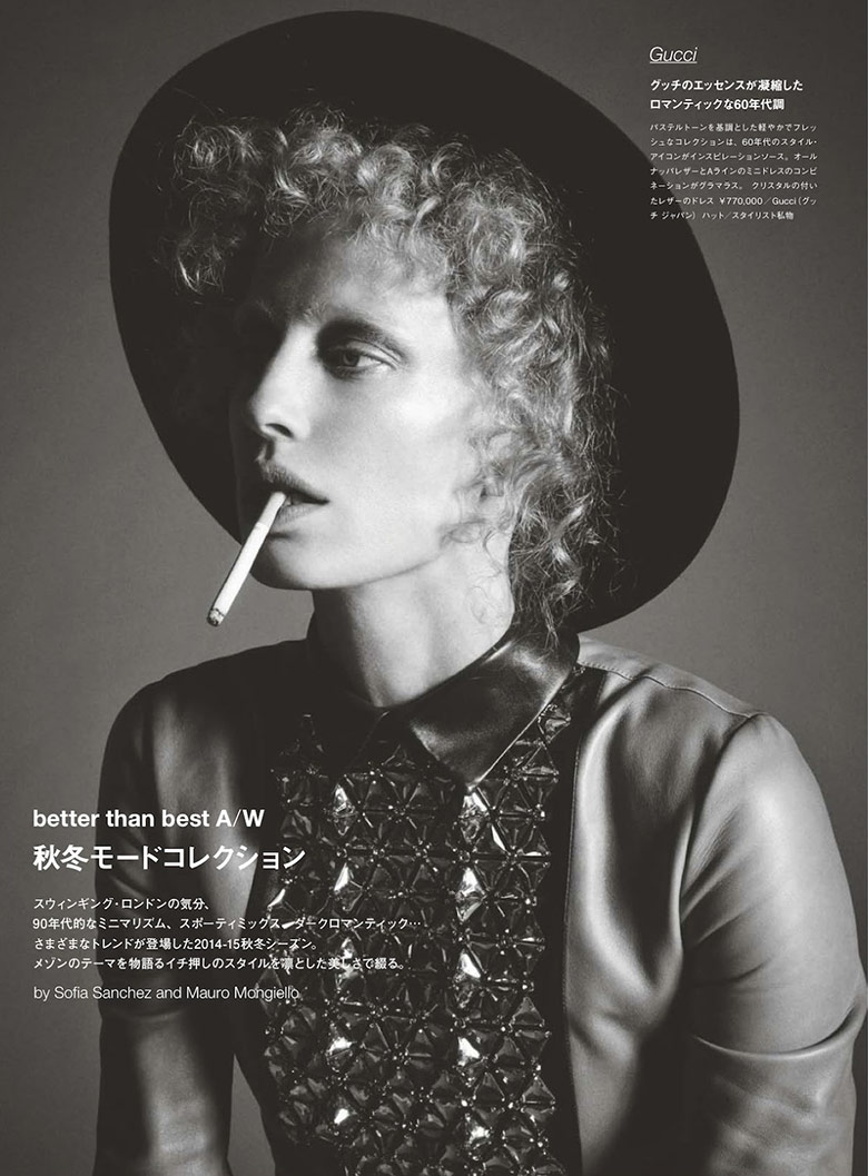 Photo Natasa Vojnovic for Numero Tokyo September 2014