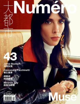 jamie-bochert-txema-yeste-numero-china-october-2014
