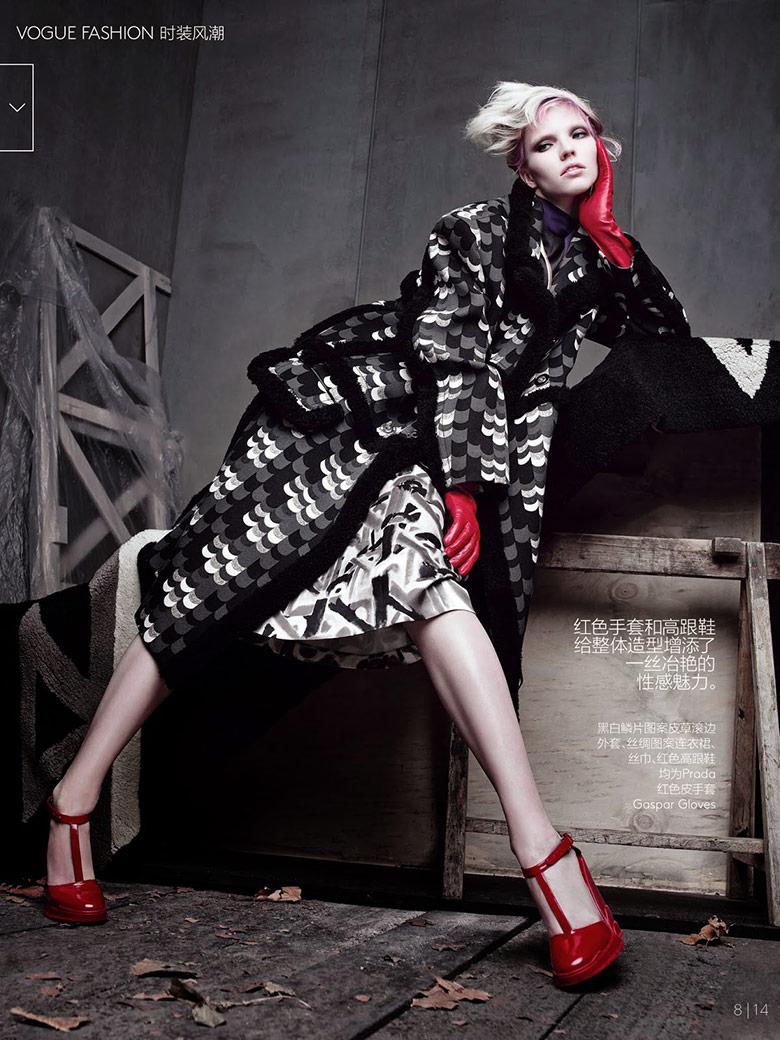 Photo Sasha Luss & Irina Kravchenko for Vogue China October 2014