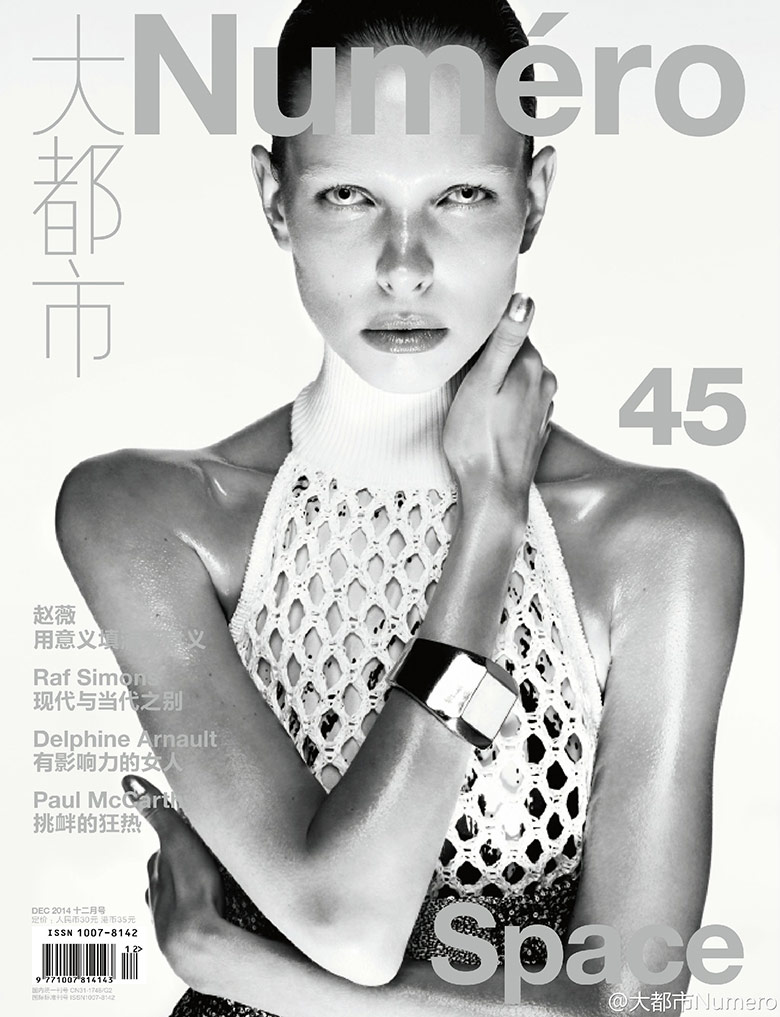lina-berg-anthony-maule-numero-china-december-2014