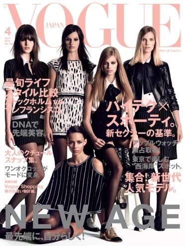 luigi-iango-vogue-japan-march-2015-cover