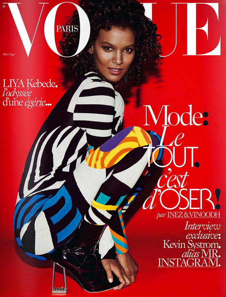 Photo Liya Kebede for Vogue Paris May 2015