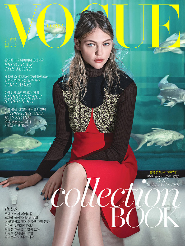 Photo Sasha Pivovarova for Vogue Korea May 2015