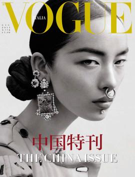 vogue-italia-june-2015-cover