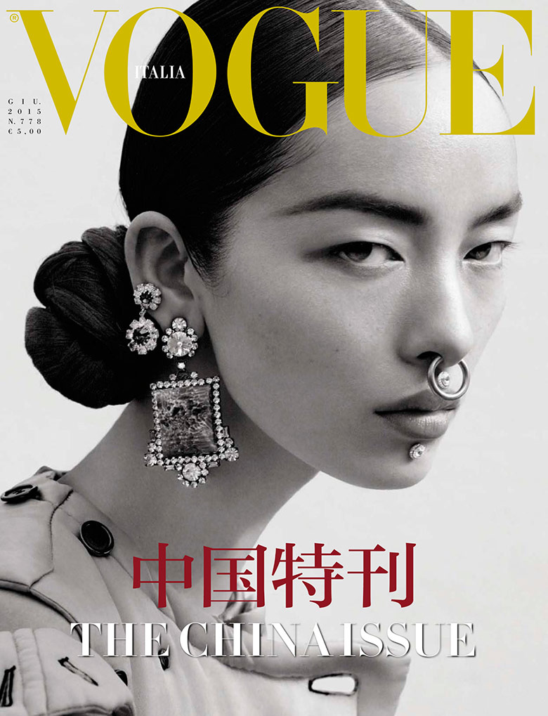 Photo Vogue Italia June 2015 Cover