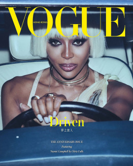 naomi-campbell-vogue-hongkong-march-2020