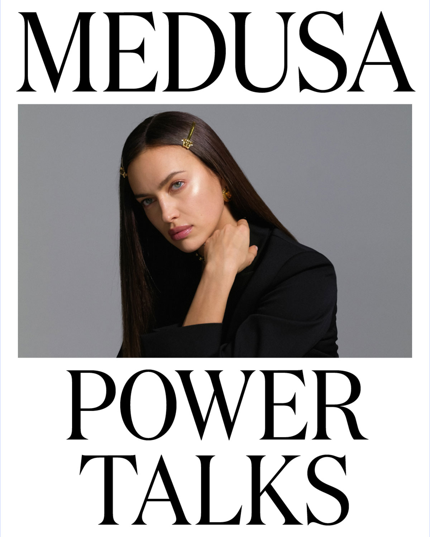 Versace_Medusa-Power-Talks