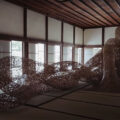 Loewe Foundation, Kyotographie 2021